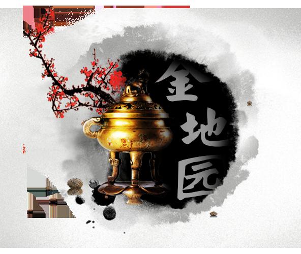 Golden Pot